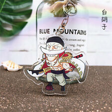 Hot Japan Anime ONE PIECE Edward Newgate Acrylic Key Ring Pendant Keychain Gift