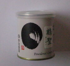 Japanese Matcha Powder KAKUSEI  30g Green Tea from Japan Kyoto UJIKOEN F/S