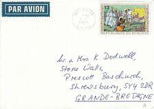 T2414 Bujumbura Dec 1975 air unsealed cover UK solo  Stanley Livingstone stamp
