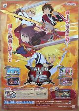 Tales of VS. RARE SONY PSP 51.5 cm x 73 cm Japanese Promo Poster