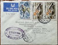 British Embassy, Beirut Air Mail Envelope with 3 Liban Bird Design Stamps 1966