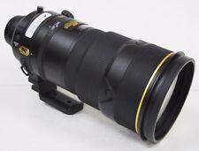 Nikon 300mm f/2.8 VR II AF-S G ED Mark 2 Telephoto Lens - ST32768