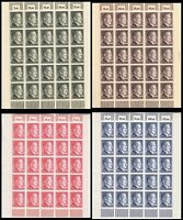 Stamp Germany Mi 799-802 Sheet 1941 WWII 3rd Reich War Era AH Hitler MNH
