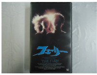 THE FURY Japanese movie VHS japan Brian De Palma horror Bloody Splatter occult