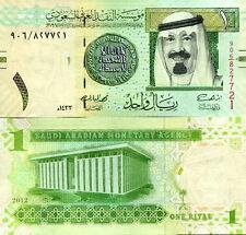 ARABIA SAUDITA - saudi arabia 1 rial 2012 FDS - UNC