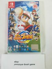 USED Nintendo Switch Powerful Pro Baseball Japan import