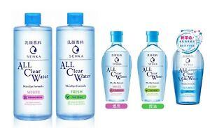 Shiseido Senka All Clear Water