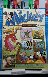 Disney Micky,  Mickey Maandblad Großbrand Nr. 05   1.Auflage  05.1983 Disneyana