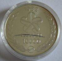 South Korea 10000 Won 1982 Olympics Seoul Namdaemun Silver BU