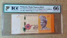 MALAYSIA 20 RINGGIT Rm20 TQG66 GEPQ Cutting Error zeti 2012
