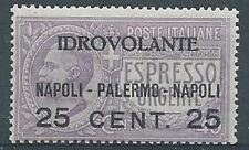 1917 REGNO POSTA AEREA NAPOLI PALERMO MNH ** - RR716-2
