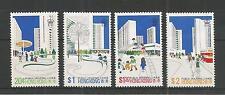 Hong Kong 1981 viviendas públicas SG, 402-405 U/M nh Lote 3083A
