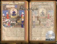 Shāhnāma, the Persian Book of Kings شاهنامه Manuscrips 1750 AD