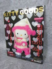 HELLO KITTY GOODS COLLECTION 12/2002 20 Catalog Art Pictorial Book Fanbook *