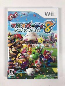 Nintendo Wii Mario Party 8 Japan Import ~Tested~USA Seller -NTSC-J (Japan)