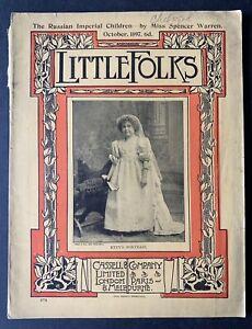 Arthur Rackham LITTLE FOLKS OCT 1897 Issue Magazine Felix Leigh CASSELL