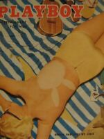Playboy July 1955 Centerfold Collector Cards 1996 Card #4
