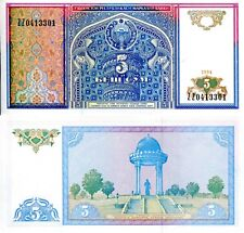 UZBEKISTAN 5 Sum Banknote World Paper Money UNC Currency Pick p-75 Bill Note