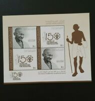 UAE UNITED ARAB EMIRATES 2019 Mahatma Gandhi 150 years Sovenir Sheet 02-10-3019