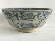 Chinese Late Ming Wanli 17th Century Bowl With Pair Of Duck Motif Lotus And Pond