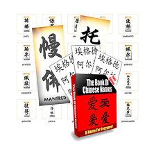 Book of Chinese Names-il tuo nome in ideogrammi cinesi, caratteri stella...