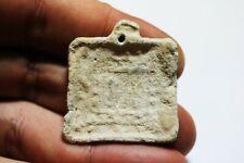 ZURQIEH -as17584- ANCIENT HELLENISTIC LEAD WEIGHT. 300 - 100 B.C. 8 DRACHMA