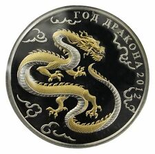 2012 Togo Large Goldplated Silver Proof 1000 f Year of the Dragon-Nice Tin  Box
