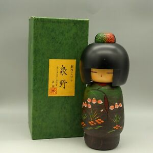 Japanese KOKESHI  wooden doll