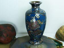 """Japanese Meiji Cloisonne Silver Overlay Art VASE Book & Flowers 4.5"""""""