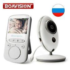 Portable 2.4 Inch LCD Wireless Baby Monitor Video Radio Nanny Camera Intercom