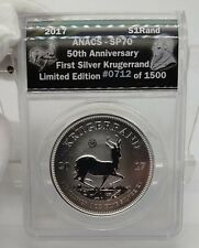 2017 South Africa 1 Oz Fine Silver Krugerrand, ANACS certified SP 70!