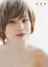 "USED Takahashi Ai Morning Musume. Last Photo ""Love and Love"" Photo Book"