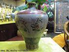 Purple Copper cloisonne Gold Gilt water lily Eight treasures Mei bottle Pot Vase