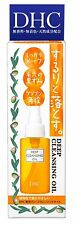DHC DEEP CLEANSING OIL 70ml  Beautiful Skin Clean from Japan