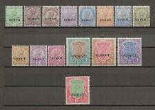 KUWAIT 1923-24 SG 1/15 Mint Cat £550