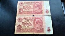 Lot RUSSIE URSS 10 roubles 1961 2 billets