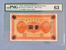 China 1 Yuan P-S2718 1926  PMG 63