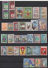 années 1960 ALGÉRIE 33 timbres neuf /T533