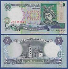 UKRAINE 5 Hryven 1997  UNC  P.110 b