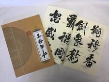 Inspire UK **CLEARANCE** Tattoo Chinese Language Book