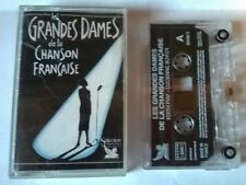 Les Plus Grandes DAMES de la Chansons Française - cassette tape k7 audio