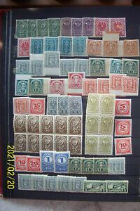 lot de timbres de Autriche  neuf**