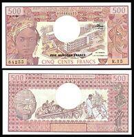 CAMEROUN 500 FRANCS 1-1-1983 P 15 d UNC
