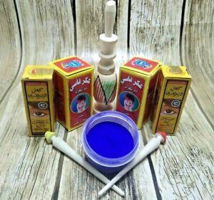 Moroccan Natural Cosmetic Eyeliner Kohl Powder Aker fassi Blue Nila Bath Set