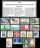1959 COMPLETE YEAR SET OF MINT NH (MNH) VINTAGE U.S. POSTAGE STAMPS