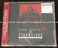 STORMBLOOD FINAL FANTASY XIV Original Soundtrack Blu-ray Code SQEX-20053 Japan