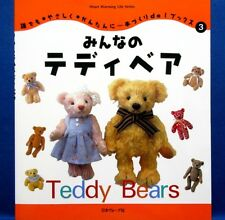 Everybody Teddy Bears /Japanese Handmade Craft Pattern Book