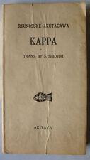 Kappa by Ryunosuke Akutagawa. Trans. by S. Shiojiri (1947)