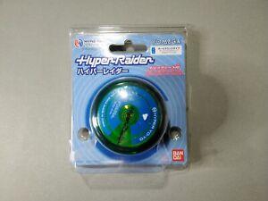 BANDAI Hyper Yo Yo Hyper Raider Green Yomega