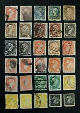 Canada Stamps Small Queens Used